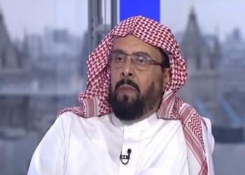 وثائق سعودية تكشف رصد مكافآت للمواطن المخبر.. ما القصة؟