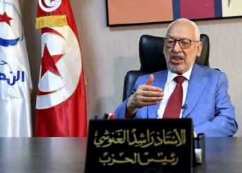 النهضة التونسية تستنكر تجسس السعودية على الغنوشي عبر برنامج إسرائيلي
