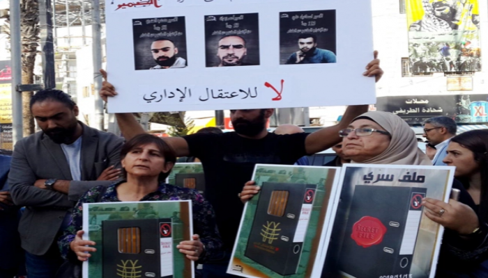 حملة ضغط على الاحتلال الإسرائيلي لوقف الاعتقال الإداري