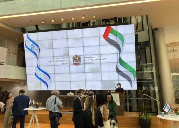 التبادل التجاري بين الإمارات وإسرائيل يتجاوز 570 مليون دولار