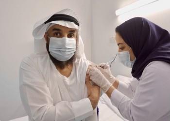 29% من سكان السعودية حصلوا على جرعتين من لقاح كورونا