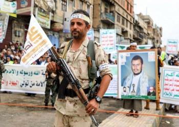 الحوثي تفصل 900 ضابط بتهمة تأييد الحكومة اليمنية والتحالف العربي