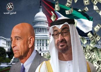 قضية توم باراك.. كيف اشترت الإمارات صمت مراكز التفكير الأمريكية؟