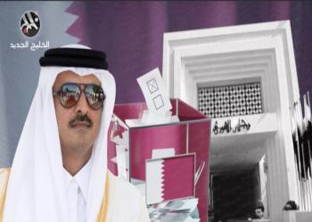 قطر.. مقاطع فيديو وصور مضللة للاحتجاج على قانون الانتخابات
