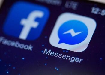 فيسبوك تعلن عن مزايا جديدة في ماسنجر لزيادة الخصوصية