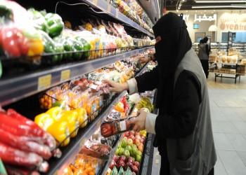 خلال يوليو.. ارتفاع معدل التضخم السنوي في السعودية بنسبة 0.4%