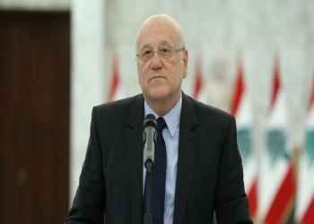 ميقاتي: نسبة تشكيل الحكومة اللبنانية أكبر من الاعتذار