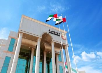 السجن والغرامة لـ40 شخصا و8 شركات بتهمة الاحتيال في أبوظبي