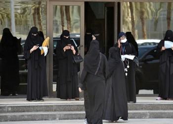 الأمن السعودي يلقي القبض على 81 امرأة.. تعرف على السبب