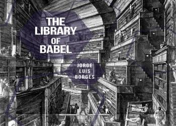 مكتبة بابل
