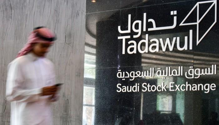 المالية السعودية تطرح صكوكا محلية بـ3.03 مليارات دولار