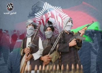 «طالبان» والخلل في موازين القوى