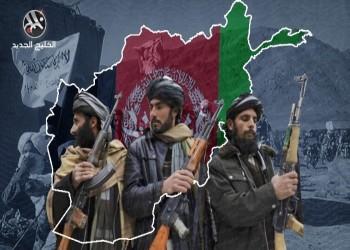 """هل هناك """"طالبان"""" جديدة؟"""