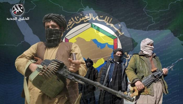 ماذا يعني انتصار طالبان بالنسبة لدول الخليج؟