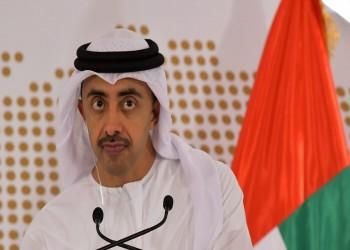 وزيرا خارجية الإمارات وبريطانيا يبحثان هاتفيا التطورات في أفغانستان