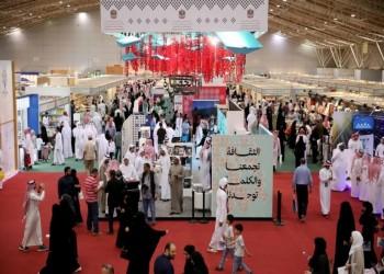 العراق ضيف شرف معرض الرياض الدولي للكتاب