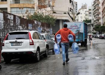 كارثة جديدة.. يونيسف تحذر من نقص حاد بالمياه يطال 4 ملايين لبناني
