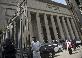 مصر تحكم بالمؤبد والسجن المشدد على العشرات بتهمة تصوير قاعدة عسكرية