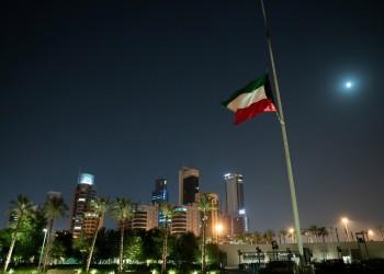 الكويت ستحصل على 2.66 مليار دولار من صندوق النقد الدولي.. ما القصة؟
