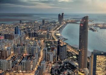 إيكونومست: أبوظبي ودبي أكثر المدن العربية أمانا