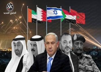 المصير البائس لعملاء الاحتلال