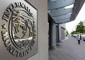 النقد الدولي يقدم لتركيا 6.4 مليار دولار لمساعدتها ضد كورونا
