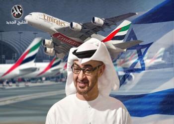 اتفاق إماراتي إسرائيلي لتأسيس مصنع طائرات
