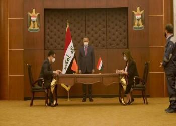 اتفاق عراقي صيني  حول إنشاء محطات طاقة شمسية