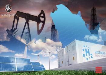 تحديات أمام الإمارات في السباق العالمي على الهيدروجين الأخضر