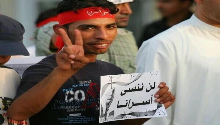 نقاش داخل البرلمان الأوربي بشأن انتهاك البحرين لحقوق الإنسان والسجناء