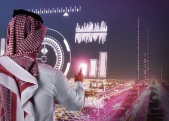 السعودية تخصص 667 مليون دولار لتطوير القطاع التكنولوجي