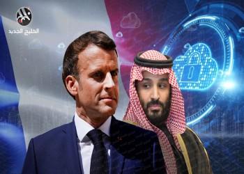 بالتعاون مع فرنسا.. السعودية تسعى للسيطرة على البيانات السيادية