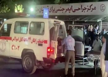 تفجير مطار كابل ثالث أكبر خسارة للقوات الأمريكية منذ غزو أفغانستان
