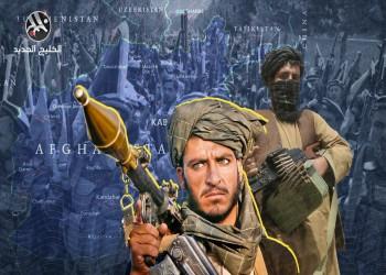 هل تتحول أفغانستان إلى ساحة للتنافس الإقليمي بين دول الخليج وإيران؟