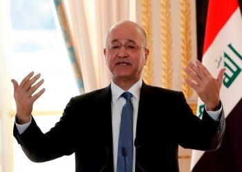 الرئيس العراقي: قمة بغداد ليست لإبقاء القوات الأجنبية ولن ننضم للتطبيع