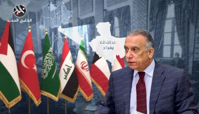 العراق ينهي استعداداته لقمة دول الجوار.. هؤلاء أبرز الحضور
