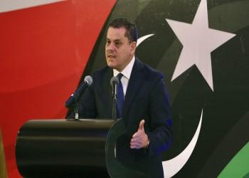 مجلة: مقترح أمريكي لإقامة انتخابات ليبيا على مرحلتين تنتهي في سبتمبر 2022
