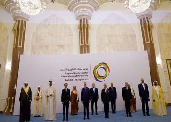 مؤتمر بغداد: هدوء إقليمي داخل حلبة الصراع!