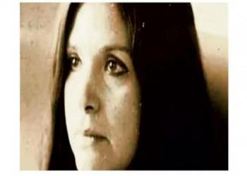 يائيل مان.. وفاة جاسوسة الموساد التي خططت لاغتيال العديد من القيادات الفلسطينية