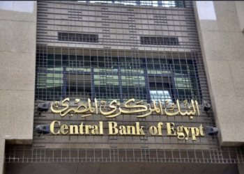 الأولى منذ 15 عاما.. المركزي المصري يوافق رسميا على بيع بنك الاستثمار العربي