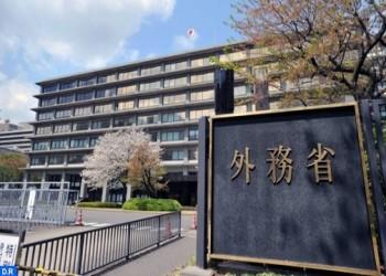 بعد أمريكا.. اليابان تخطط لنقل سفارتها بأفغانستان إلى قطر