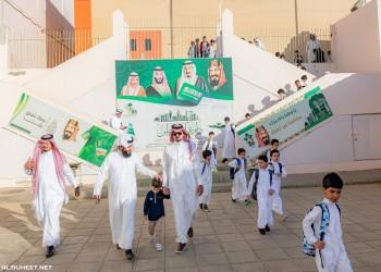 التعليم السعودية تمنع استخدام الهاتف الجوال نهائيا داخل المدارس