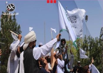 طالبان تنظم جنازات وهمية للقوات الأمريكية والأجنبية بأفغانستان (فيديو)
