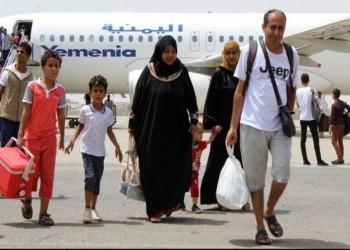 رايتس ووتش تدعو السعودية لتعليق قرار تسريح اليمنيين