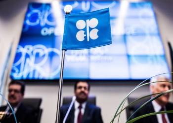 البيت الأبيض يرحب بقرار أوبك+ بزيادة إنتاج النفط