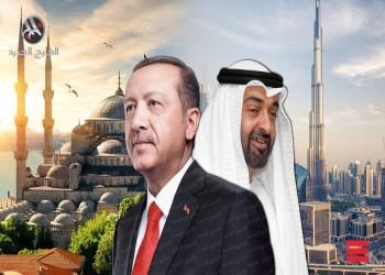 بمشاركة مصرية أردنية.. جهد استخباراتي مكثف وراء التقارب التركي الإماراتي