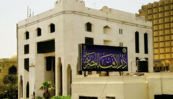 الإفتاء المصرية تجيز ترقيع غشاء البكارة بشروط (فيديو)