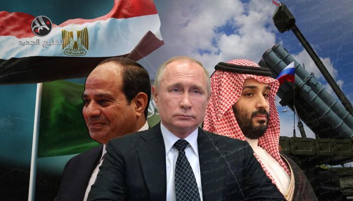 ماذا وراء التعاون العسكري الروسي المتزايد مع السعودية ومصر؟