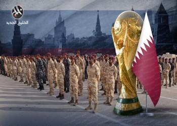 استعدادا للمونديال.. قطر تستعين بالخبرات الروسية في تدريب قواتها الخاصة