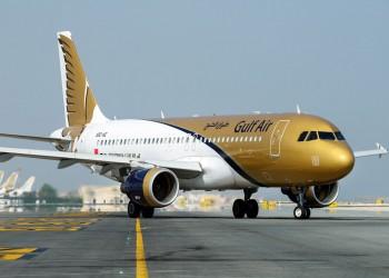 رحلات مباشرة بين البحرين وإسرائيل الشهر المقبل
